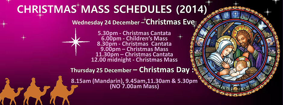 Christmas Mass Schedule 2014