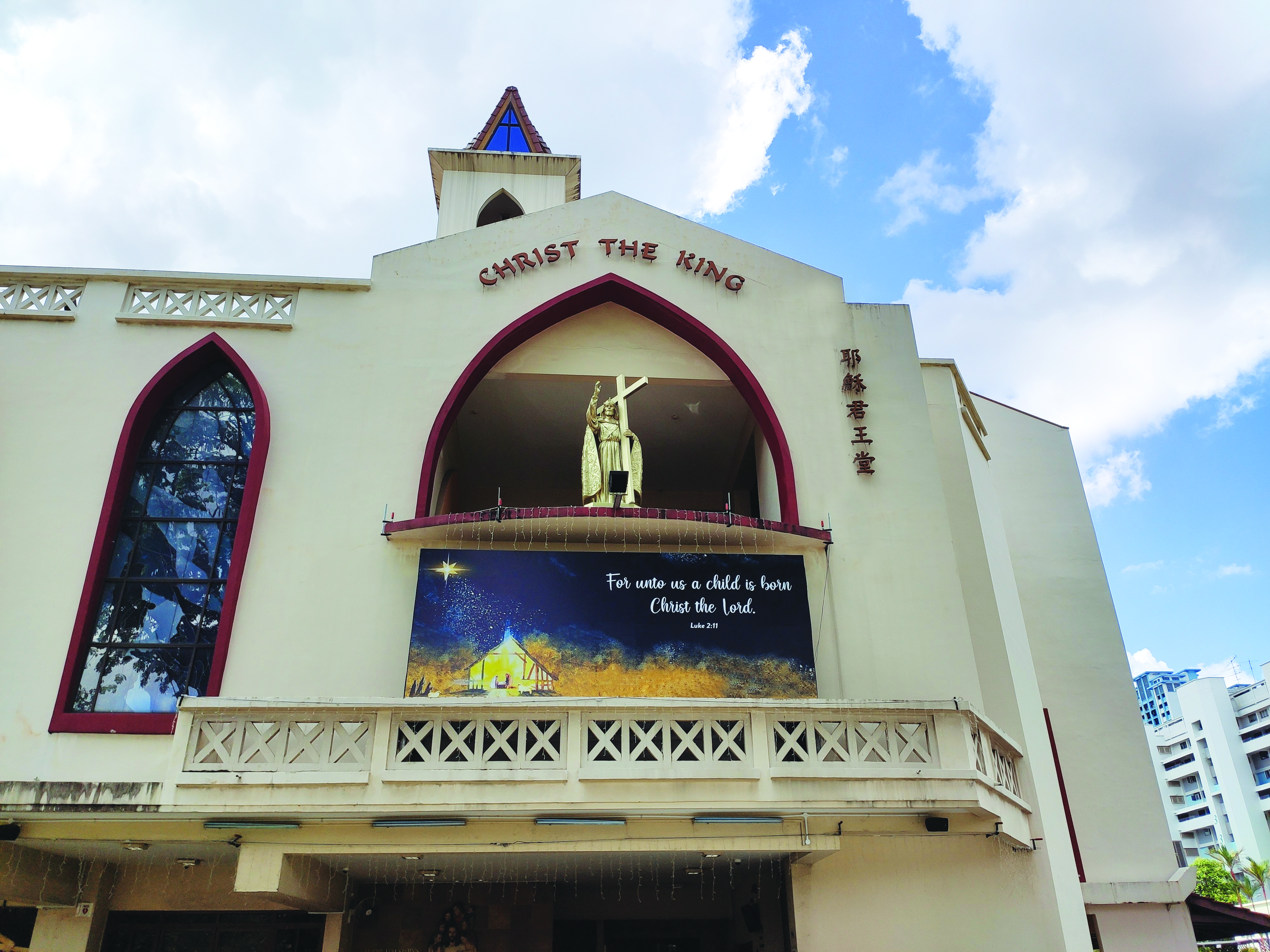 Catholic Church of Christ the King